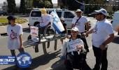 """بالصور.. إسرائيل تعتقل """" المعاقين العسكريين """" لمطالبتهم بزيادة المعاشات"""
