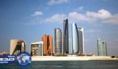 """"""" الإمارات """" الأولى عربيًا للمغتربين"""