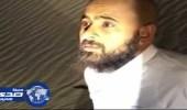 """مسؤول قطري يعترف باعتقال """" المري """" بعد عودته من الحج"""
