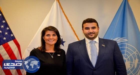 الأمير خالد بن سلمان يلتقي سفيرة أمريكا لدى الأمم المتحدة