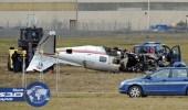 مصرع 4 ألمان إثر تحطم طائرة سياحية في فرنسا
