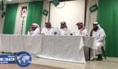 تزكية الدوسري لرئاسة مجلس إدارة نادي الروضة