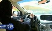 الفوائد الاقتصادية لقرار قيادة المرأة للسيارة