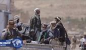 هيومن رايتس: ميليشيات الحوثي تمنع وصول المساعدات لليمنيين