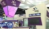 شركة عِلم في الرياض تعلن وظائف إدارية شاغرة