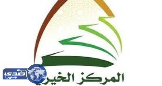 بدء القبول في برنامج الدبلوم الشرعي بمعهد سعد بن معاذ بالسيح