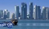 """قطر تعرض أصولها للبيع بـ """" 610 """" مليون دولار في لندن"""