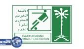 الاتحاد السعودي ينفي شائعة منع مراسل قنوات bein