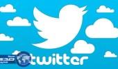 تويتر يحاكي فيس بوك ويعرض أبرز أخبار الأصدقاء