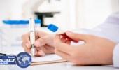 اختبار للدم يكفى لاكتشاف البكتيريا المسئولة عن قرحة المعدة