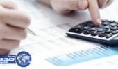 """الضرائب الإماراتية: دول خليجية تعتزم تأجيل تطبيق """" القيمة المضافة """" إلى 2019"""