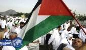 حجاج أسر شهداء فلسطين يصلون المدينة المنورة
