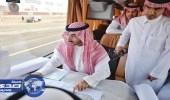 بالصور.. نائب أمير مكة يصطحب مواطنين في جولته الميدانية
