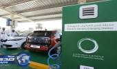 """بالفيديو.. الشحن """" مجاني """" للسيارات الكهربائية في دبي"""