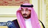 نائب أمير منطقة مكة يكرم الفائزين في جائزة شربتلي الثلاثاء
