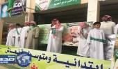 بالصور.. طلاب مدرسة نعاش يحتفلون باليوم الوطني