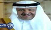 منظمة السياحة العالمية تكرم الأمير سلطان بعد غد الأربعاء بالصين