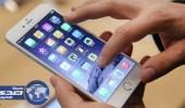 أبل تكشف عن ميزة الشحن اللاسلكي لهواتف آيفون القديمة