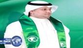 الاتحاد السعودي يحدد آلية توثيق البطولات