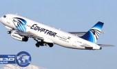 مصر للطيران تنظم 19 رحلة لعودة 4527 حاجا مصريا