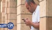 فواتير الإنترنت بعد الضريبة المضافة.. نار تحرق الفقراء في مصر