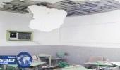 تعليم جدة يكشف حقيقة انهيار أحد الفصول الدراسية