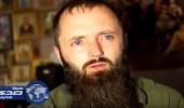"""اعتقال زعيم """" الدولة المسيحية """" في روسيا"""