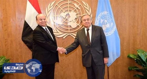 الرئيس اليمني يبحث مع الأمين العام للأمم المتحدة التطورات في البلاد