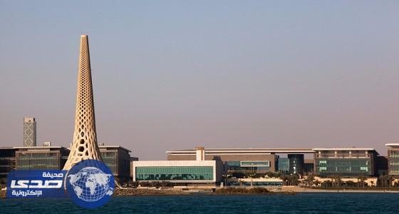 جامعة الملك عبدالله للعلوم توفر وظائف شاغرة