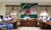 محافظ المخواة يترأس الاجتماع التحضيري لاحتفالات اليوم الوطني87