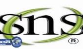 """مجموعة """" SNS """" تعلن عن وظائف هندسية وإدارية شاغرة"""