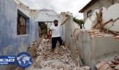مقتل 4 أشخاص في زلزال جديد بالمكسيك