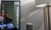 علماء يطورون مرآة ذكية مقترنة بميزان لقياس الوزن