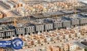 175 شقة قيد التسليم بمدينة الملك عبدالله