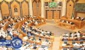الشورى يطالب بتعيين نساء في الإفتاء