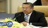 رئيس وزراء اليمن يشيد بتضحيات الجيش في الحرب ضد الانقلابيين