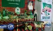 بالصور.. مستشفي الأملج العام يحتفل باليوم الوطني الـ 87