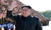 منشقة عن النظام في كوريا الشمالية تفضح جرائم يونج أون