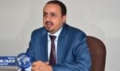وزير الإعلام اليمني: قوات التحالف وراء الانتصارات علي ميليشيا الانقلاب