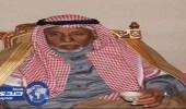 مظاهرات في قطر للتنديد بسحب جنسية آل مرة