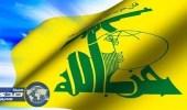 """من الصفقة المحرجة للأسوأ .. إيران تدعم حزب الله بـ """" 830 """" مليون دولار"""