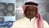 جمال عارف: ماجد عبدالله لا يحتاج إلى تطبيل
