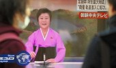 عصبية مذيعة كورية تجذب ملايين المشاهدين حول العالم