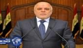 العراق: زيارة العبادي لفرنسا لا علاقة لها باستفتاء كردستان