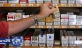 الجمارك تعلن انخفاض وارادت التبغ ومشتقاته