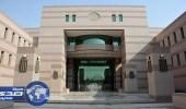 جامعة الملك عبدالعزيز تعلن عن وظيفة شاغرة