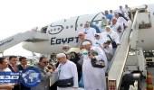 مصر للطيران تنقل 70 ألف حاج على 320 طائرة الأربعاء
