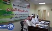 """الرياض: """" تعليم السويدي """" يعقد اجتماعه الأول استعداداً للعام الدراسي"""