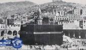 الكعبة المشرفة منذ قرن من الزمان
