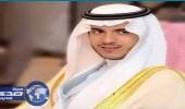 الأمير فهد بن عبدالرحمن يرفع التهئنة لخادم الحرمين وولي العهد بمناسبة اليوم الوطني